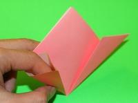 origami flor fácil